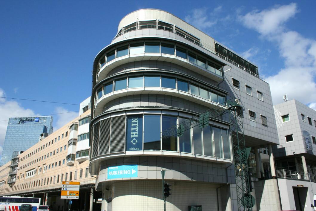 norges informasjonstekniske høgskole.jpg