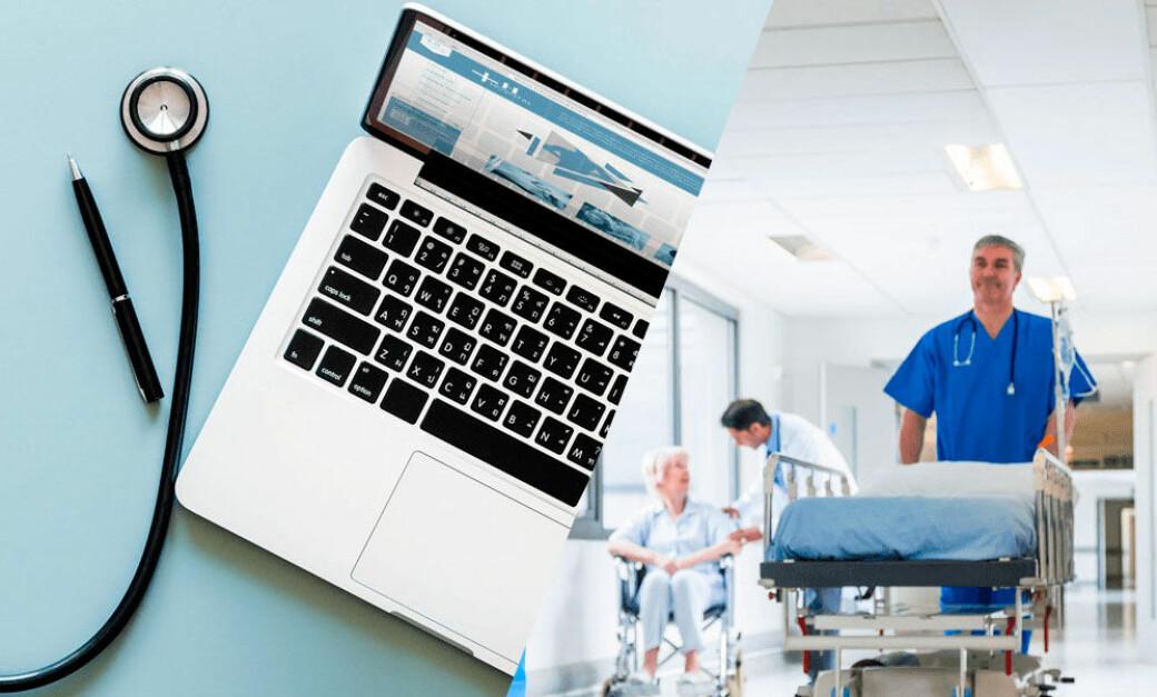 Riksrevisjonens nyeste undersøkelse viser at helsemyndighetene ikke har styring og kontroll på IT-satsingen Én innbygger - én journal og at reglene for anskaffelser er brutt.